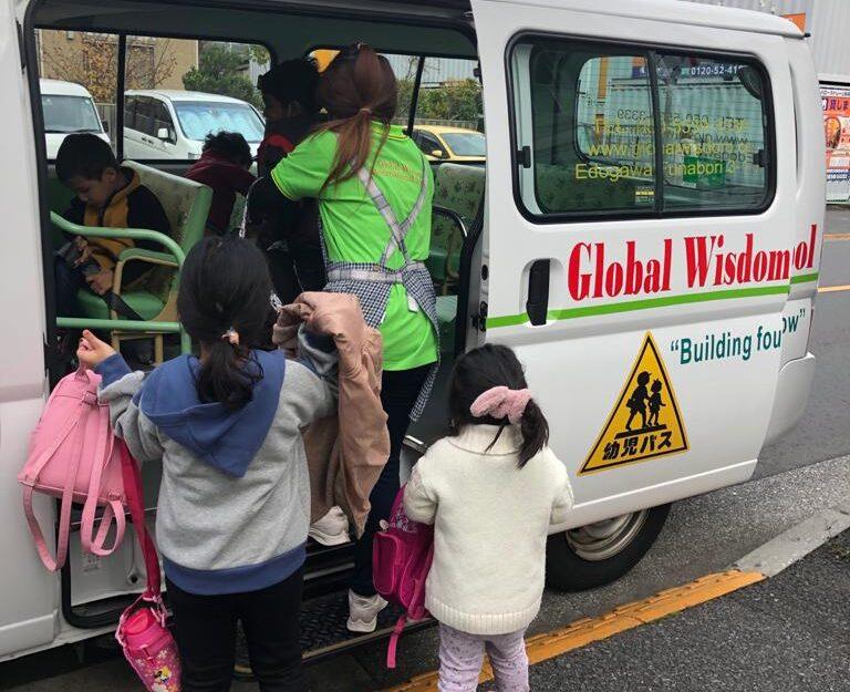 GWIS Bus